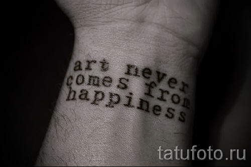 photo - cool tattoo on her wrist - an example 1063 tatufoto.ru