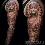 photo - cool tattoo sleeve - an example 1070 tatufoto.ru