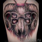 ram tatouage de crâne - une photo du tatouage fini sur 02082016 2032 tatufoto.ru