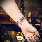 tatouage note sur sa main - une photo du tatouage fini 02082016 3028 tatufoto.ru
