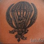 tattoo Airborne parachute canopy - Photo exemplaire du tatouage 1044 tatufoto.ru