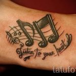 tattoo music notes - photos of the finished tattoo on 02082016 2046 tatufoto.ru