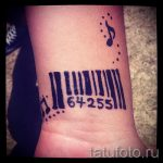tattoo notes on his wrist - a photo of the finished tattoo 02082016 1058 tatufoto.ru