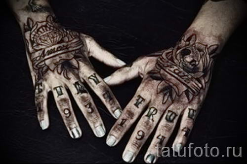 Gypsy tattoo for men