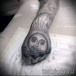 tribal-tattoo-designs-for-men-hand-tattoo-ideas-for-men 14123 tatufoto.ru