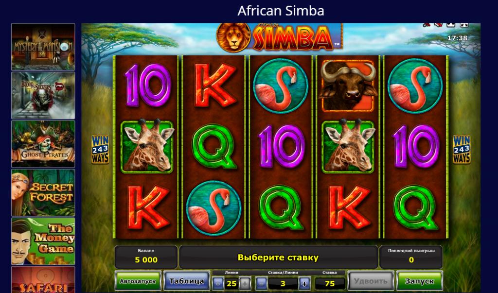 Играть в слот СИМБА онлайн - фото