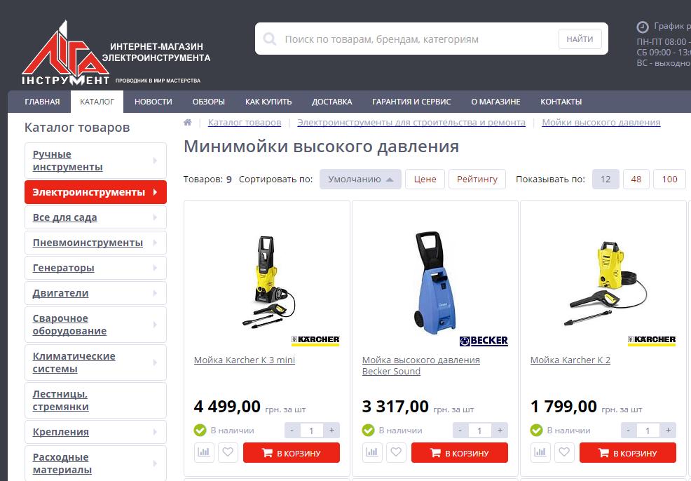 Классные минимойки высокого давления по приемлемой цене в сети - фото