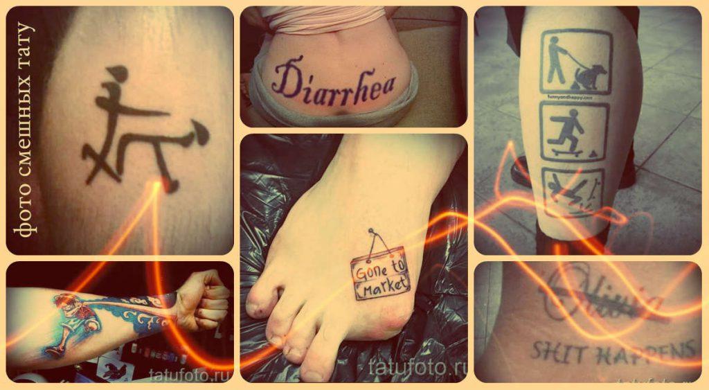 Смешные тату фото - варианты для веселого рисунка татуировки