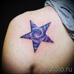 Тату Звезда фото - тату для богатства и удачи 3096 tatufoto.ru