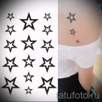 Тату Звезда фото - тату для привлечения удачи 1099 tatufoto.ru