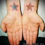 Тату Звезда фото - тату для привлечения удачи 4102 tatufoto.ru
