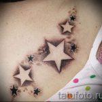 Тату Звезда фото - тату для удачи счастья любви денег 1104 tatufoto.ru