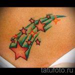 Тату Звезда фото - тату для удачи счастья любви денег 4107 tatufoto.ru