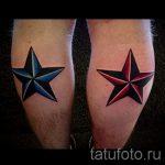 Тату Звезда фото - тату на удачу и деньги 4132 tatufoto.ru