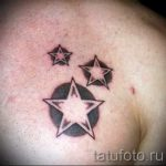 Тату Звезда фото - тату на удачу и деньги 5133 tatufoto.ru