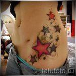 Тату Звезда фото - тату на удачу и любовь 5143 tatufoto.ru