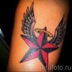 Тату Звезда фото - тату привлекающие деньги и удачу 2150 tatufoto.ru