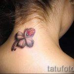 Тату Четырехлистный клевер фото - рисунок тату приносящий удачу 8400 tatufoto.ru