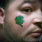 Тату Четырехлистный клевер фото - тату руна удачи 4438 tatufoto.ru