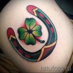 Тату Четырехлистный клевер фото - тату силы и удачи 2451 tatufoto.ru