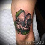 Тату Четырехлистный клевер фото - тату талисманы на удачу 2458 tatufoto.ru