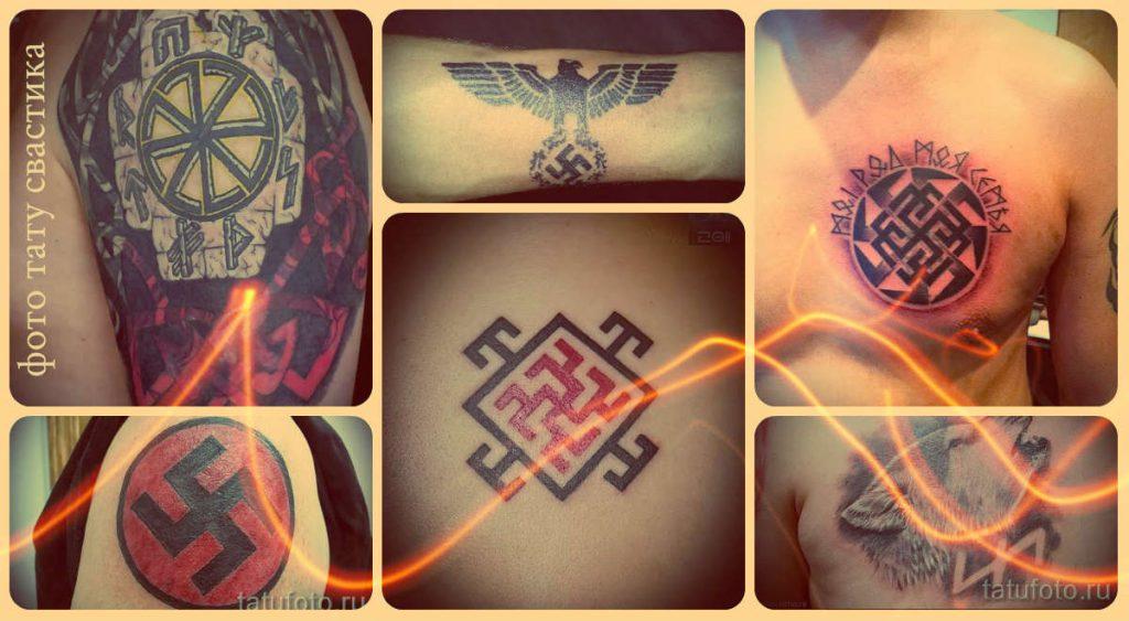 Тату свастика фото - интересные примеры готовых татуировок