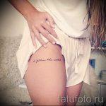маленькие и простые тату на ногу - фото готовой татуировки 02092016 3137 tatufoto.ru