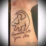 простые и красивые тату - фото готовой татуировки 02092016 7167 tatufoto.ru