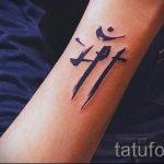 простые татуировки для мужчин - фото пример готовой татуировки 02092016 2382 tatufoto.ru