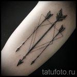 простые татуировки для мужчин - фото пример готовой татуировки 02092016 8388 tatufoto.ru