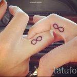 простые тату бесконечность - фото готовой татуировки 02092016 5184 tatufoto.ru