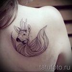 простые тату животных - фото готовой татуировки 02092016 2217 tatufoto.ru