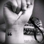 простые тату знаки - фото готовой татуировки 02092016 3224 tatufoto.ru