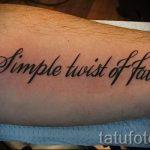 простые тату надписи - фото готовой татуировки 02092016 5313 tatufoto.ru