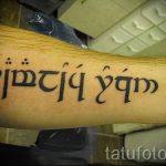 простые тату надписи - фото готовой татуировки 02092016 6314 tatufoto.ru