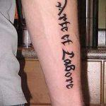 простые тату на предплечье - фото готовой татуировки 02092016 7293 tatufoto.ru