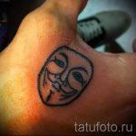 простые тату на руку - фото пример готовой татуировки 02092016 14308 tatufoto.ru