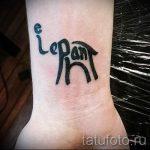 простые тату на руку - фото пример готовой татуировки 02092016 9303 tatufoto.ru