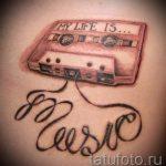 простые тату со смыслом - фото готовой татуировки 02092016 7329 tatufoto.ru