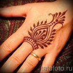 простые тату хной - фото пример готовой татуировки 02092016 6341 tatufoto.ru