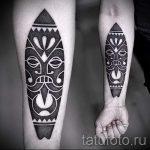 простые черные тату - фото готовой татуировки 02092016 2400 tatufoto.ru