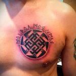 славянская свастика тату - фото готовой татуировки от 02092016 7066 tatufoto.ru