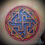 славянские-тату-валькирия-символ-фото-вариант-4029