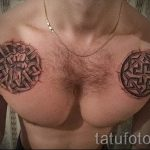 славянские-тату-валькирия-символ-фото-вариант-5030