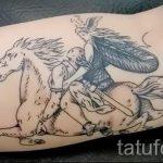 тату-валькириянак-вариант-готовой-татуировки-фото-15059