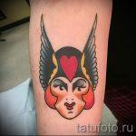 тату-валькириянак-вариант-готовой-татуировки-фото-16060