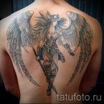 тату-валькириянак-вариант-готовой-татуировки-фото-18062