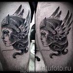тату-валькириянак-вариант-готовой-татуировки-фото-21065