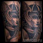тату-валькириянак-вариант-готовой-татуировки-фото-7051