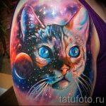 тату в стиле космос - фото готовой татуировки 2040 tatufoto.ru